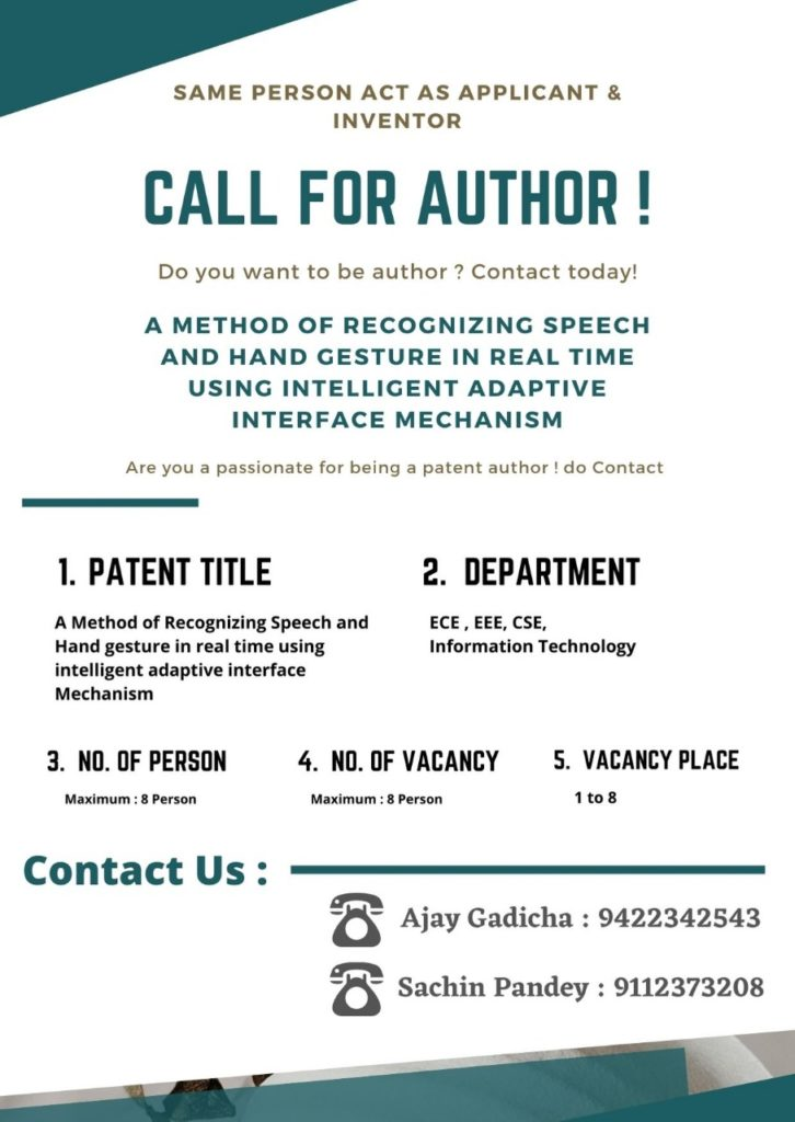 Call for author